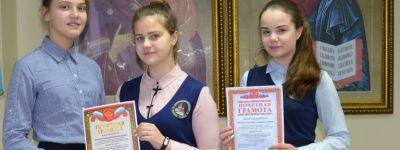 Православные гимназистки из Старого Оскола стали призёрами конкурса букетов и композиций «Зимняя фантазия»