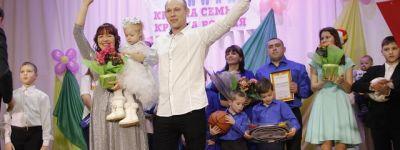 Настоятель храма святителя Иоанна Златоуста стал почётным гостем финала конкурса «Крепка семья – крепка Россия» в Валуйках