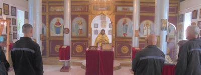 В храме великомученика Георгия Победоносца в колонии в Алексеевке совершена Божественная Литургия