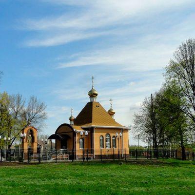Храм святителя Афанасия Александрийского в селе Сергиевка