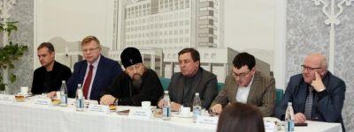 Белгородский митрополит выступил на всероссийском заседании Византийского клуба в Белгородском университете