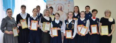 Старооскольские православные гимназисты завоевали призы на олимпиадах по географии, обществознанию, истории, русскому языку и физкультуре