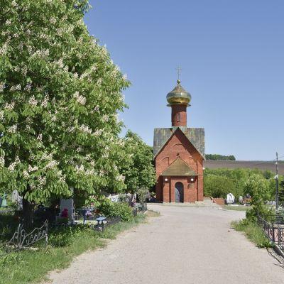 Храм-часовня Святителя Геннадия Цареградского в городе Валуйки