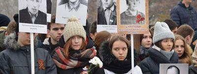 О святости Великой Отечественной войны поговорили в Старом Осколе в День освобождения города