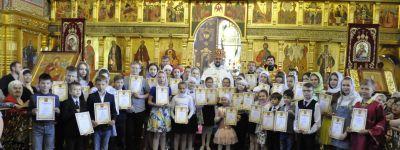 Выпускной акт и утренник состоялись в воскресной школе при кафедральном Соборе Губкинской епархии