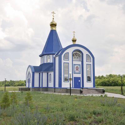 Храм Рождества Пресвятой Богородицы в селе Песчанка