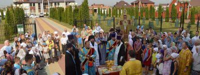 Епископ Губкинский совершил Божественную литургию в городе Строитель