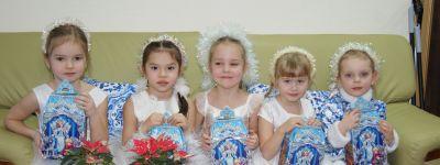 Детский праздник в честь Рождества Христова организовали в православном детском саду «Рождественский» в Белгороде
