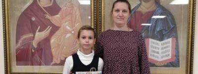 Третьеклассница старооскольской православной гимназии победила в международном конкурсе по русскому языку