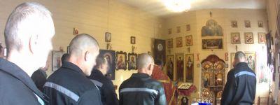 Белгородские священники навестили заключённых в Белгороде и в Валуйках