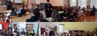 Сретенские встречи духовенства со школьниками в Алексеевском благочинии посвятили Дню православной молодёжи