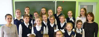 Конкурс чтецов «Созвучье слов живых» организовали в православной гимназии в Старом Осколе
