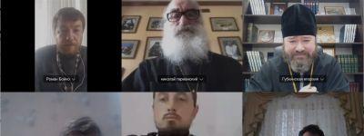 Очередное собрание благочинных Губкинской епархии прошло в онлайн-режиме