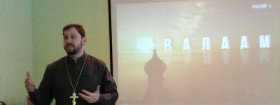 Мультфильм «Хранители снов» и лекцию о Валааме представили на Рождественских встречах с губкинской православной молодёжью