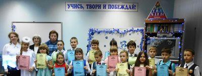 25 старооскольских школьников приняли участие в конкурсе чтецов «Рождественское чудо»