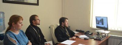 В Губкинской епархии прошёл вебинар, посвящённый региональному этапу XXVIII Международных Рождественских образовательных чтений