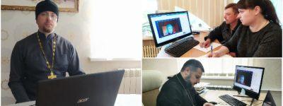Губкинские священники и православные педагоги посетили вебинар Синодального отдела религиозного образования и катехизации