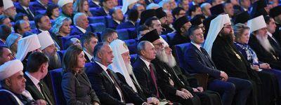 Учитель православной культуры из Старого Оскола поделилась впечатлениями от Международных православных чтений