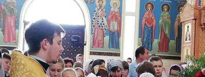 Белгородская митрополия поздравила православных с православным Новым годом