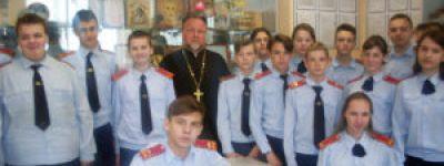Валуйским кадетам рассказали о Страстной Седмице