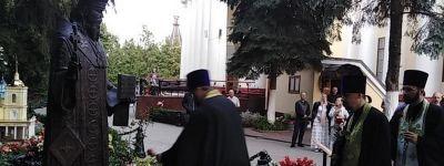 Делегация Валуйской епархии приняла участие в международной конференции в честь священномученика Митрофана Краснопольского, уроженца города Алексеевка