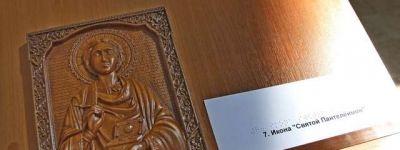Выставка православных икон для незрячих людей открылась в Белгороде