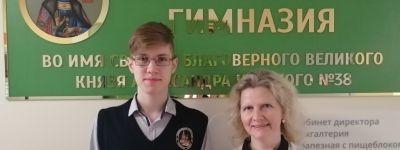 Девятиклассник православной гимназии в Старом Осколе стал призёром олимпиады по обществознанию