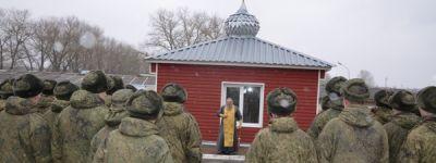 Офицеры и солдаты белгородской воинской части  почтили память героически погибшего майора Чупина в панихиде в полковой Александро-Невской  часовне