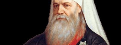 Корочанский краеведческий музей напомнил о 205-летии выдающегося земляка – митрополита Макария (Булгакова)