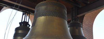 В День Крещения Руси над городом Губкин раздался благовест колоколов Спасо-Преображенского кафедрального собора