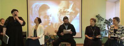 Музыкально-поэтическую гостиную, посвященную Дню Православной книги, провели в православном детском центре в Губкине