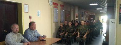 Валуйское духовенство встретилось с новобранцами Висленской дивизии