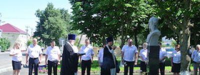 Памятник гению русского сыска открыли на его родине в Новом Осколе