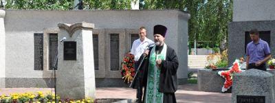В Грайвороне почтили память воинов, вставших на защиту Отечества