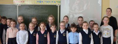 Гагаринский урок состоялся в православной гимназии в Старом Осколе