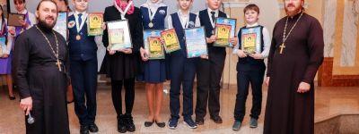 Команда белгородского Лицея №32 победила в областном конкурсе «Знаток православной культуры – 2019»
