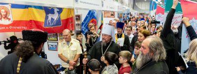 Православная выставка, посвящённая 75-летию Победы, открылась в Белгороде