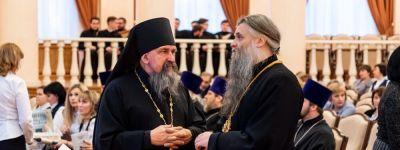 Епископ Валуйский принял участие в Иоасафовских чтениях в Белгороде