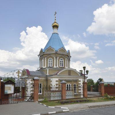 Храм Святителя Николая Чудотворца в Старом Осколе