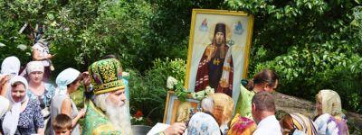 Именины владыки Онуфрия вновь отмечают в Старом Осколе