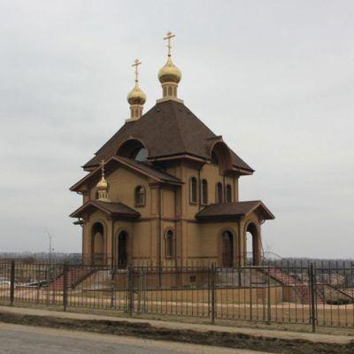 Храм Веры, Надежды, Любови и матери их Софии в селе Бутово