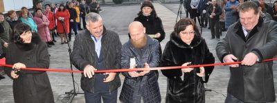 Социально-реабилитационный центр освятили в Грайворонском благочинии