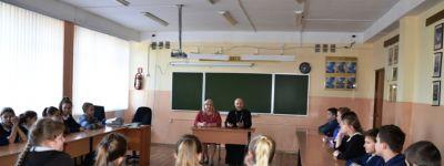 Валуйские пятиклассники поговорили с батюшкой о добродетели как основе здоровья