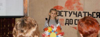Воспитанники белгородского православного детского сада стали лауреатами городского конкурса художественного слова «Достучаться до сердец…»