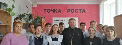 О пагубных страстях поговорил со школьниками настоятель храма Владимирской иконы Божией Матери села Старое Уколово