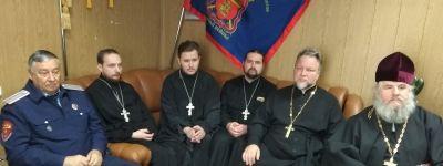 Вебинар с Синодальным Комитетом по взаимодействию с казачеством прошёл в Штабе Валуйского городского казачьего общества