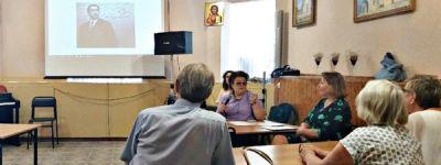 Заседание православной литературной гостиной «Перекрёсток духовности» в Грайвороне посвятили творчеству Роберта Рождественского