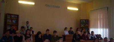 Урок-беседу организовали в школе в Грайвороне в день 1150-летия представления Учителя Словенского