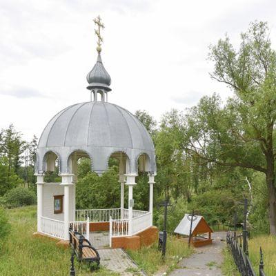 Часовня Святителя Иоасафа Белгородского в Петропаловке