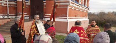 В селе Афоньевка отметили престольный праздник